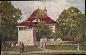 Künstler Ak Kowel Ukraine, Katholische Kirche