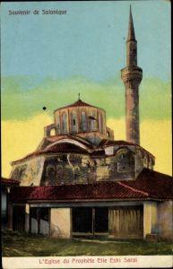 Ak Thessaloniki Griechenland, L'Église du Prophète Elie Eski Sarai
