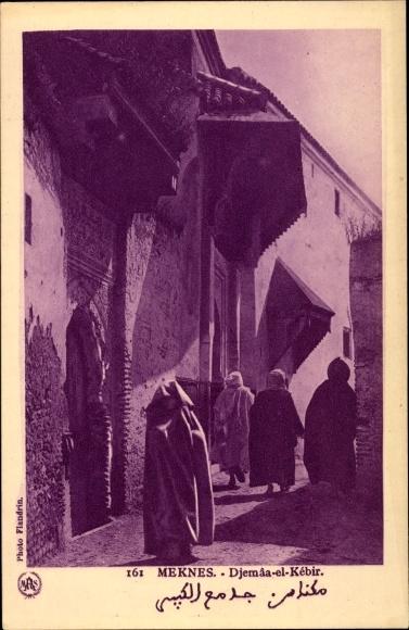 Ak Meknès Marokko, Djemâa el Kébir