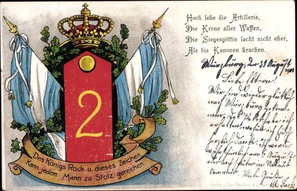 Litho Bayrisches Artillerie Regiment 2, Schulterklappe