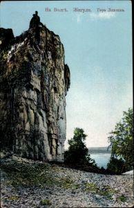 Ak Toljatti Russland, Gora Lepeschka, Schiguli Berge