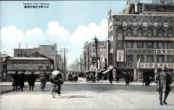 Ak Yokohama Präf. Kanagawa Japan, Isezakicho Dori