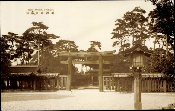 Ak Tokio Präf. Tokio Japan, Shrine, Meiji Schrein