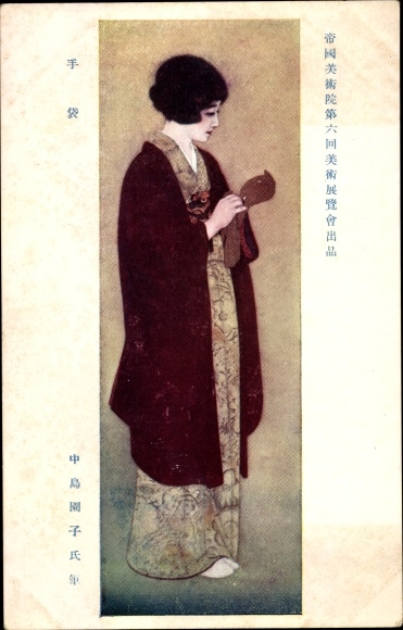 Künstler Ak Japan, Japanerin in Kimono, Standportrait
