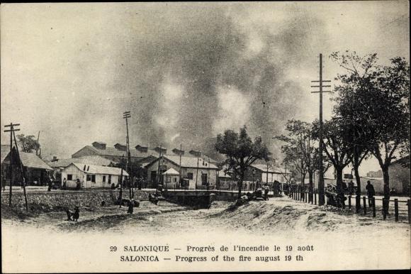 Ak Thessaloniki Griechenland, Progrès de l'incendie le 19 aout