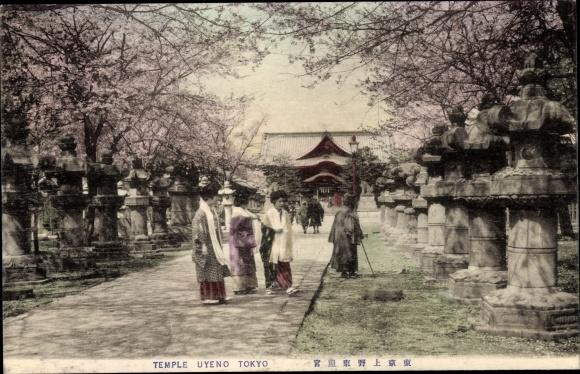 Ak Tokio Präf. Tokio Japan, Temple Uyeno