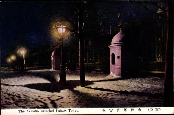 Ak Tokio Präf. Tokio Japan, The Akasaka Detached Palace