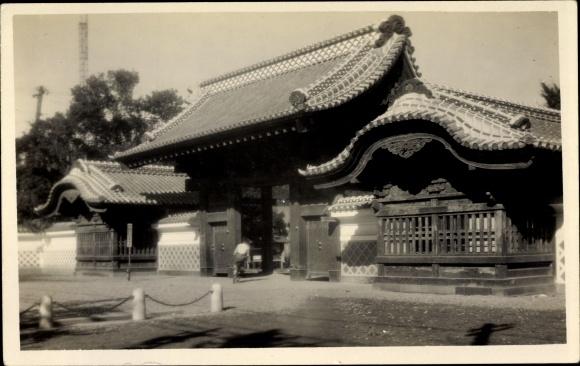 Foto Ak Tokio Präf. Tokio Japan, traditionelles Gebäude