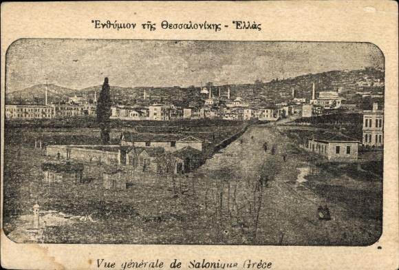 Ak Thessaloniki Griechenland, Vue générale