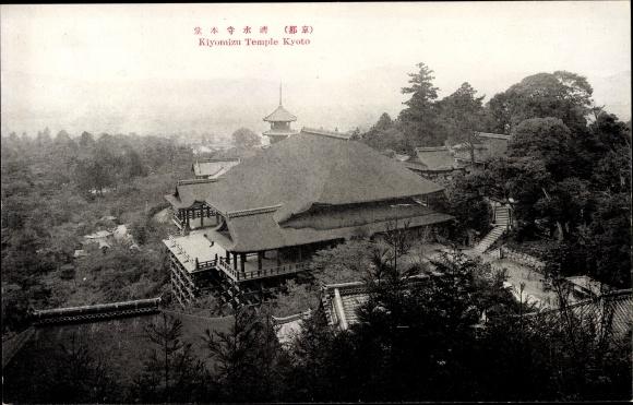 Ak Kyoto Präf. Kyoto Japan, Kiyomizu Temple