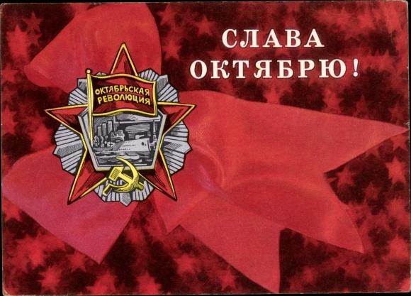 Ganzsachen Ak Russland, Oktoberrevolution, Hammer und Sichel