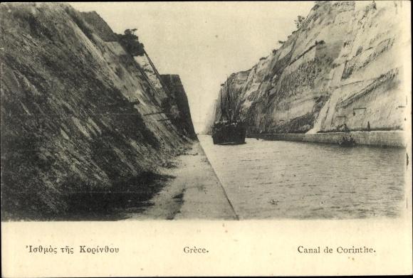 Ak Korinth Griechenland, Schiff passiert den Kanal