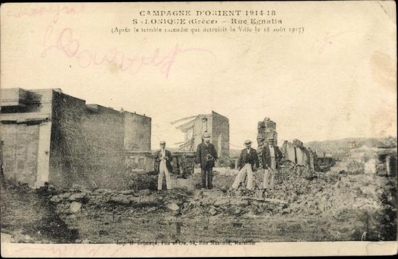 Ak Thessaloniki Griechenland, Rue Egnatia, Ruinen nach dem Brand 1917