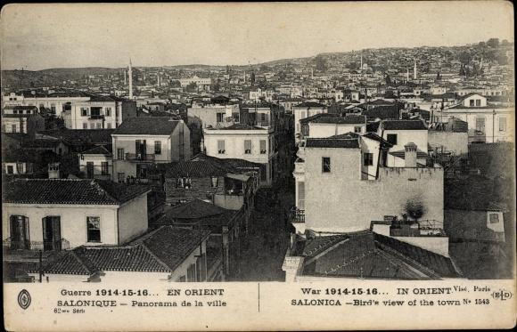 Ak Thessaloniki Griechenland, Panorama de la ville