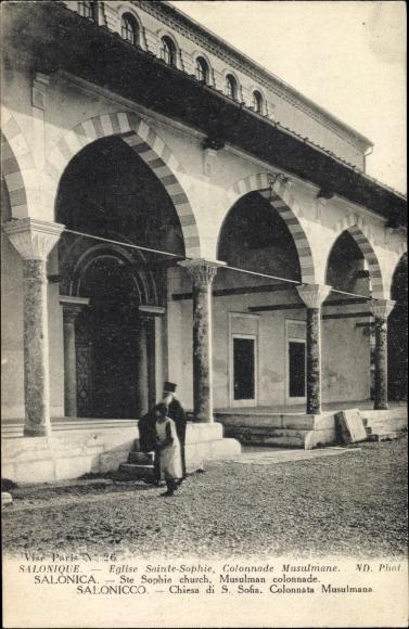Ak Thessaloniki Griechenland, Église Sainte Sophie