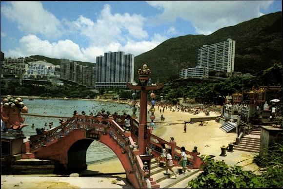 Ak Hongkong China, Repulse Bay, Strand