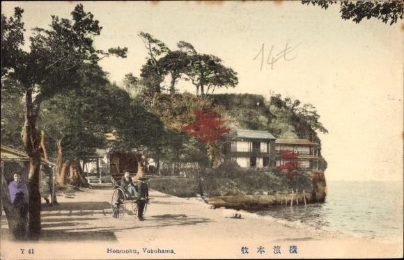 Ak Yokohama Präf. Kanagawa Japan, Honmoku, Rikscha