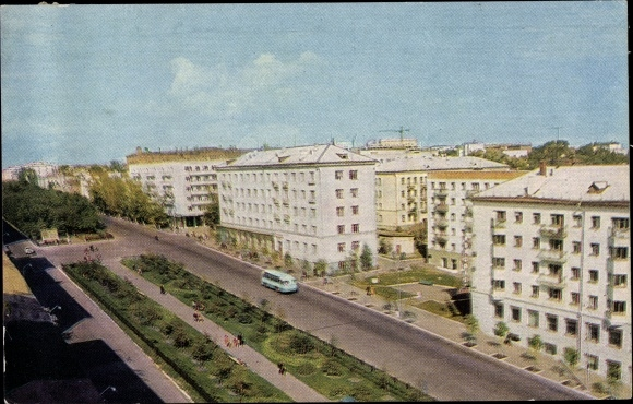Ak Uljanowsk Russland, Gontscharow Straße, Wohnhäuser