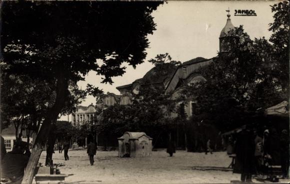 Foto Ak Jambol Bulgarien, Hinterer Markt mit Kaufhaus