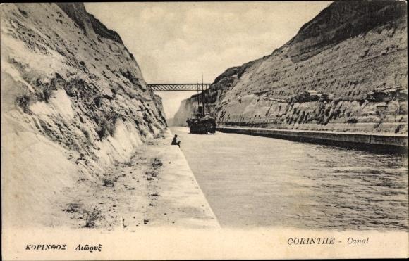 Ak Korinth Griechenland, Kanal, Schiff