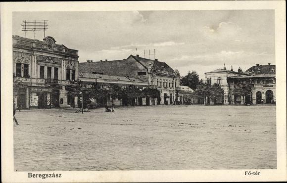 Ak Beregszasz Berehowe Ukraine, Fö ter, Hauptplatz