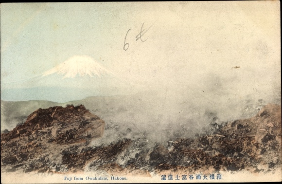 Ak Hakon Japan, Mount Fuji from Owakidani