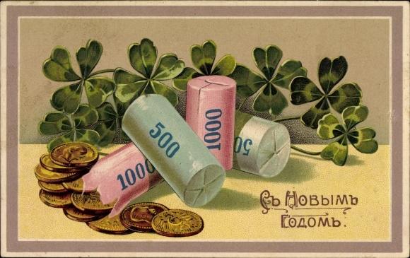 Präge Ak Glückwunsch Neujahr, Kleeblätter, Goldmünzen