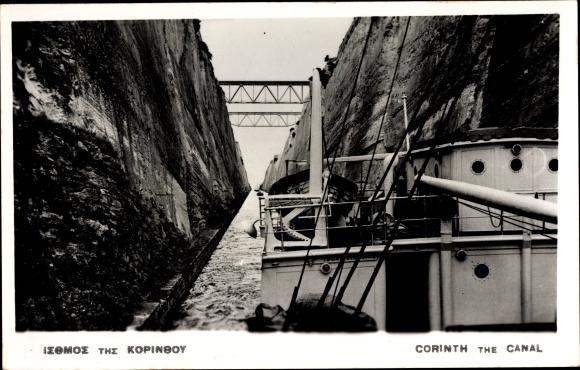 Ak Korinth Griechenland, Kanalpartie, Schiff 0