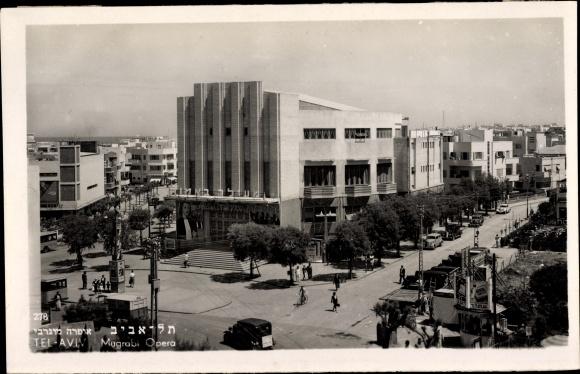 Ak Tel Aviv Israel, Mugrabi Opera 0