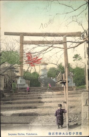 Ak Yokohama Präf. Kanagawa Japan, Iseyama Shrine