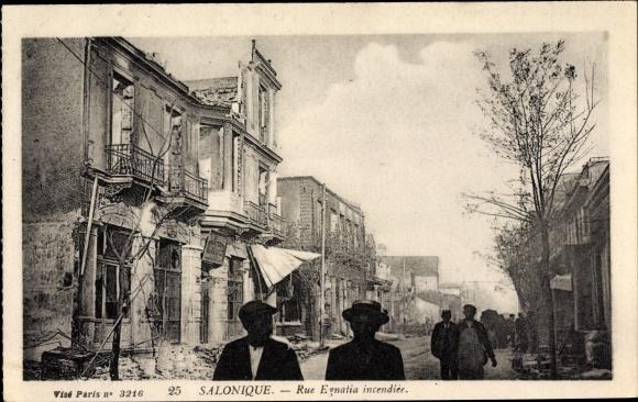 Ak Thessaloniki Griechenland, Rue Egnatia incendiée