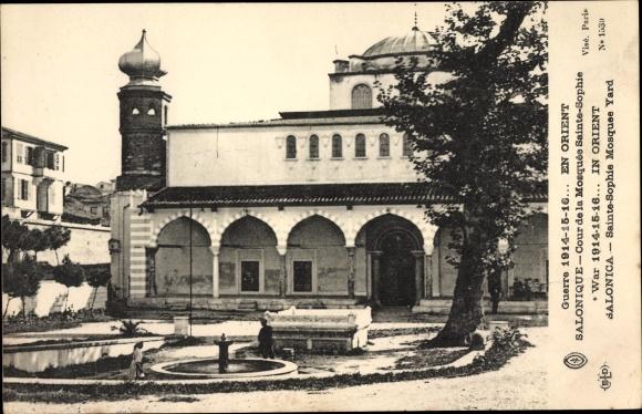 Ak Thessaloniki Griechenland, Cour de la Mosquée Sainte Sophie