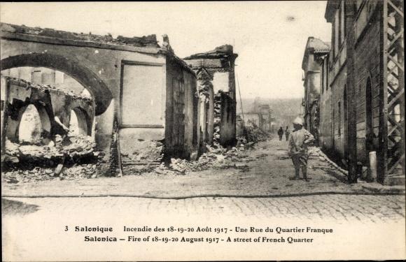 Ak Thessaloniki Griechenland, Incendie des 18 19 20 Août 1917, Une Rue du Quartier Franque