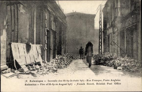 Ak Thessaloniki Griechenland, Incendie des 18 19 20 Août 1917, Rue Franque, Poste Anglaise
