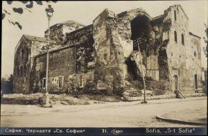 Ak Sofia Bulgarien, St. Sofia, Kirchenruine