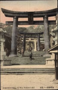 Ak Nagasaki Präf. Nagasaki Japan, Suwa Schrein, Ichinotorii