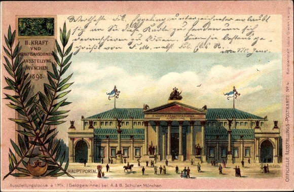 Litho München, II. Kraft und Arbeitsmaschinen Ausstellung 1898, Hauptportal 0