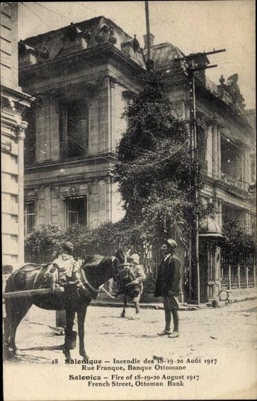 Ak Thessaloniki Griechenland, Rue Franque, Banque Ottomane, Incendie en 1917 0