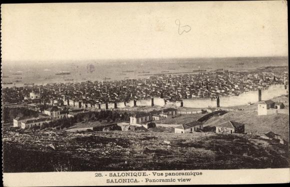 Ak Thessaloniki Griechenland, Vue panoramique 0