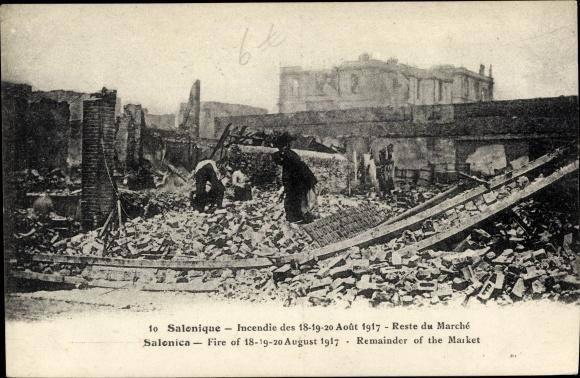 Ak Thessaloniki Griechenland, Incendie des 18 - 20 Août 1917, Reste du Marché