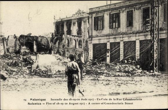 Ak Thessaloniki Griechenland, Incendie des 18 -20 Août 1917, Un Coin de la Rue Coundoriotis