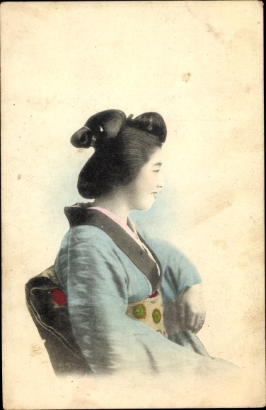 Ak Japanerin im Kimono, Portrait