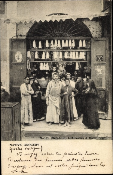 Ak Native Grocery, Natives, Portrait, Cairo, Kairo, Ägypten