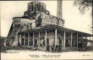 Ak Thessaloniki Griechenland, Église du Prophète Elie