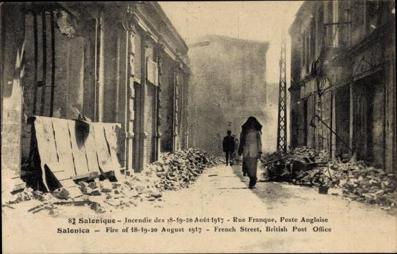 Ak Thessaloniki Griechenland, Rue Franque, Poste Anglaise, Incendie Aout 1917