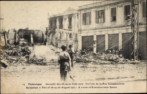 Ak Thessaloniki Griechenland, Incendie 1917, Rue Condouriotis