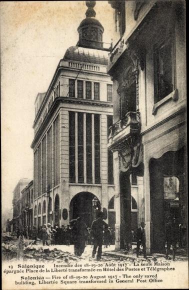 Ak Thessaloniki Griechenland, Incendie Aout 1917, Place de la Liberté