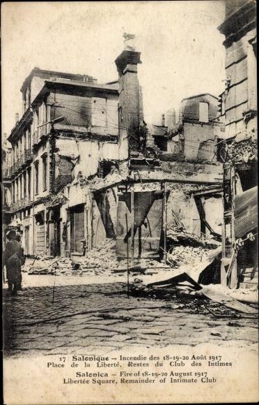 Ak Thessaloniki Griechenland, Incendie Aout 1917, Place de la Liberté, Club des Intimes