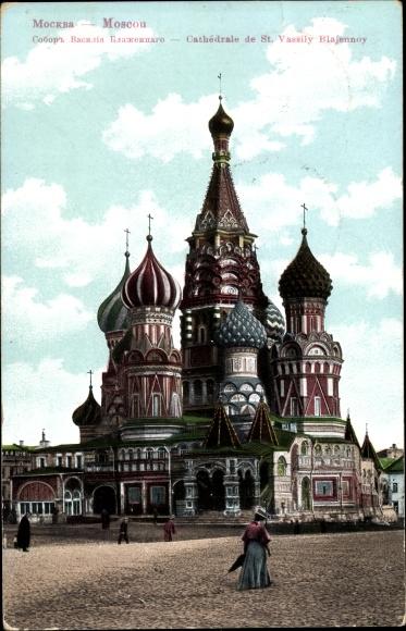 Ak Moskau Russland, Cathédrale de St. Vassily Blajennoy