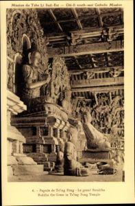 Ak China, Pagode de Tsing Fong, Le grand Bouddha